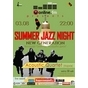 Summer Jazz Night: New Generation: Acoustic Quartet (Харків)